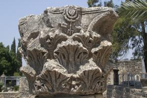 Hebrew Menorah Carved into Stone Capital in Roman Town of Capernaum by Hal Beral