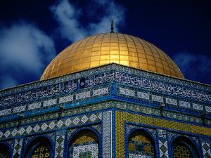 Dome of the Rock, Old City of Jerusalem by Hanan Isachar
