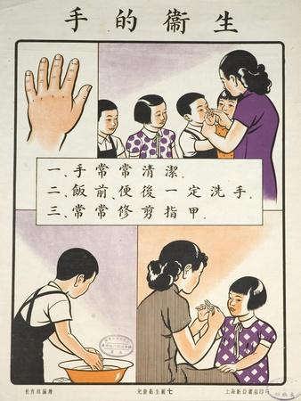 https://imgc.allpostersimages.com/img/posters/hand-hygiene-important-for-control-of-tb_u-L-PWB5CX0.jpg?artPerspective=n