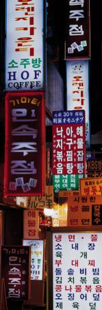 Hangul Signs, Seoul, South Korea