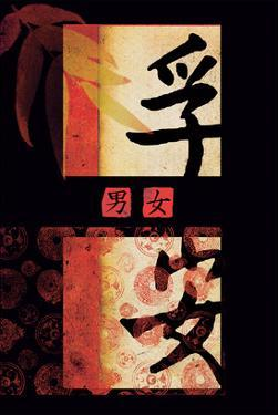 Hanzi Kanji, Composition in Red, Black, and Ocre