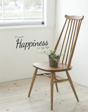 Happiness Transfer