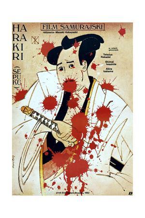 https://imgc.allpostersimages.com/img/posters/harakiri-aka-seppuku-polish-poster-art-1962_u-L-Q12OLMR0.jpg?artPerspective=n