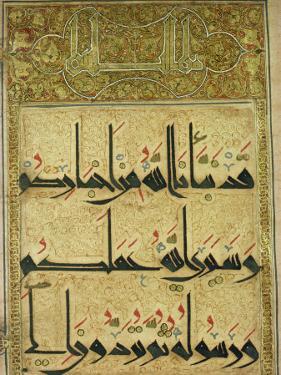 Kufic Manuscript, Mashad Shrine Library, Iran, Middle East by Harding Robert