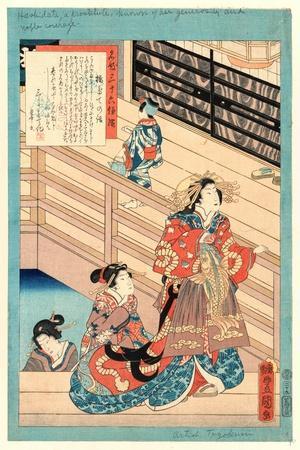 https://imgc.allpostersimages.com/img/posters/hashidate-no-hanashi_u-L-PUUGUO0.jpg?artPerspective=n