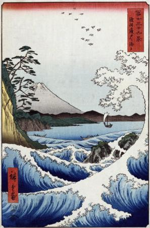 The Sea off Satta in Suruga Province', from the Series 'The Thirty-Six Views of Mt. Fuji' by Hashiguchi Goyo