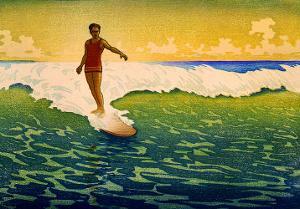 Hawaiian Surf Sunset