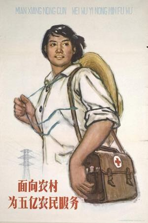 Health Care Workers - Serve the 500,000 Peasants in China