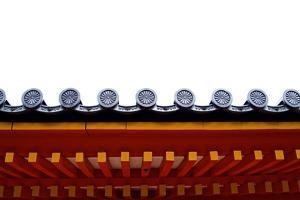 Ceramic Roof Detail of Kyoto's Imperial Palace by Heather Perry