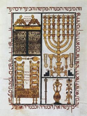 Hebrew Bible, 1299