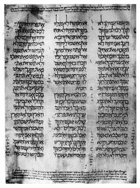 Hebrew Version of the Pentateuch, 1926