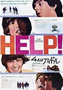 Help!, The Beatles, Japanese Poster Art, 1965