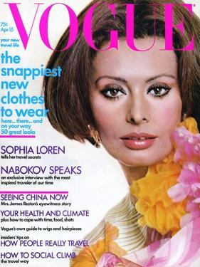 Vogue Cover - April 1972 by Henry Clarke
