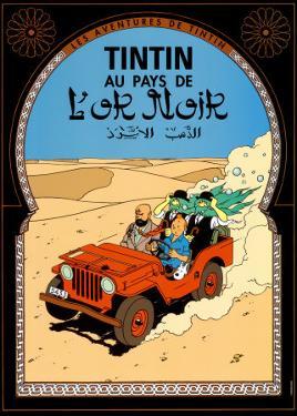 Tintin au Pays de l'Or Noir, c.1950 by Hergé (Georges Rémi)