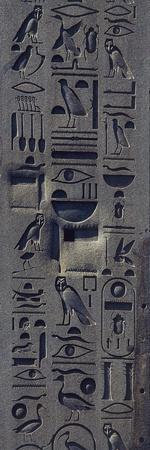 https://imgc.allpostersimages.com/img/posters/hieroglyphics-on-lateran-obelisk-piazza-san-giovanni-in-laterano-rome-italy-bc_u-L-PRLNBC0.jpg?p=0