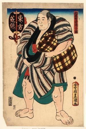 https://imgc.allpostersimages.com/img/posters/higashi-no-kata-arakuma_u-L-PUUGV30.jpg?artPerspective=n
