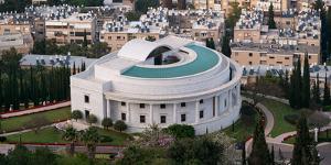 High angle view of International Teaching Centre, Bahai Gardens, German Colony Plaza, Haifa, Israel