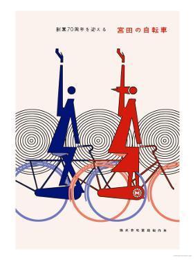 70th Anniversary of Miyata Bicycles by Hiroshi Ohchi