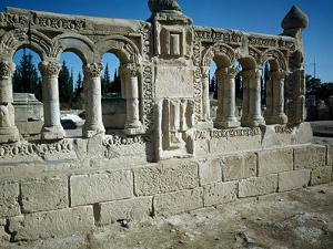 Hisham's Palace, Jericho, Palestine