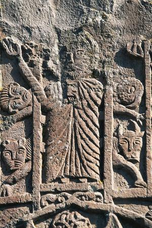 https://imgc.allpostersimages.com/img/posters/historiated-tombstone-known-as-khachkar_u-L-PP9VX90.jpg?p=0