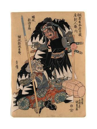 https://imgc.allpostersimages.com/img/posters/horibe-yatsubei-horibe-yajibei-shozo_u-L-PUUHLA0.jpg?artPerspective=n
