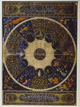 """Horoscope of Prince Iskandar, Grandson of Tamerlane (Timur) from """"The Book of the Birth of…"""