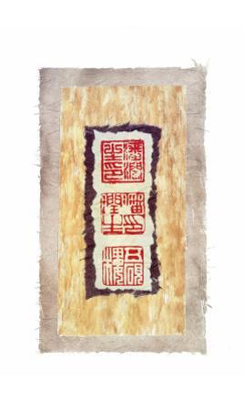 Oriental Art IV by Hu Chen