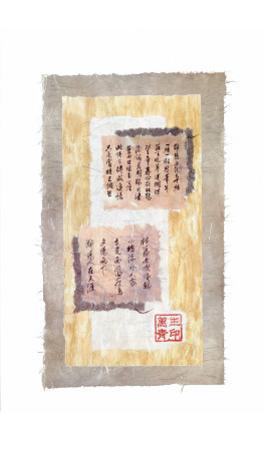 Oriental Art V by Hu Chen