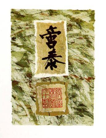 Oriental Art VI by Hu Chen
