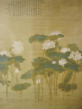 Lotus Pond, 1726 by Hua Yan