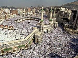 Hundreds of Thousands of Pilgrims Perform Friday Prayers at the Great Mosque in Mecca, Saudi Arabia
