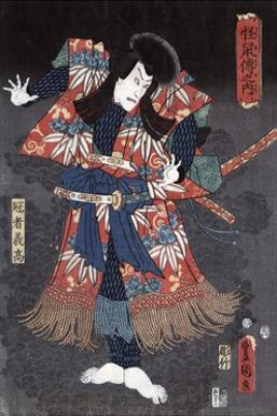 Ichikawa Danjuro Viii in the Role of Kaja Yoshitaka
