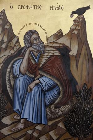 https://imgc.allpostersimages.com/img/posters/icon-of-the-prophet-elias-in-haifa-melkite-cathedral-haifa_u-L-Q1GYL6W0.jpg?artPerspective=n