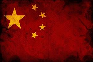 Flag Of China by igor stevanovic