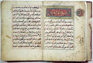 Illuminated Page of the Koran, 17th-18th century