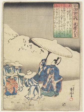 https://imgc.allpostersimages.com/img/posters/illustration-of-the-emperor-koko-s-poem-c-1840-1842_u-L-PUUCA10.jpg?artPerspective=n