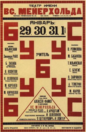 Poster for the Theatre Play Teacher Bubus in the Meyerhold Theatre, 1925