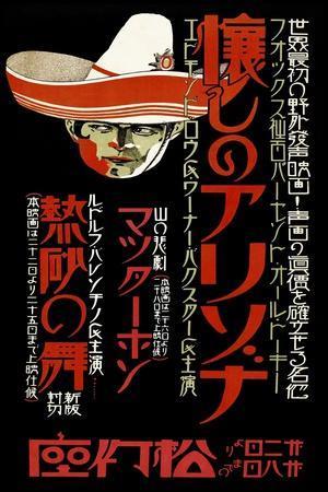 https://imgc.allpostersimages.com/img/posters/in-old-arizona-1929-japan_u-L-Q1A7C9X0.jpg?artPerspective=n