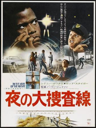 https://imgc.allpostersimages.com/img/posters/in-the-heat-of-the-night-japanese-poster-sidney-poitier-rod-steiger-1967_u-L-PJYDVM0.jpg?artPerspective=n