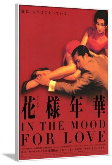 In the Mood For Love - Japanese Style--Framed Poster