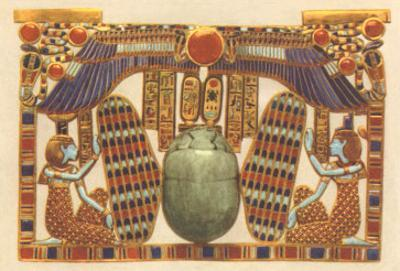 Inlaid Horus Wings, Scarab, Egypt