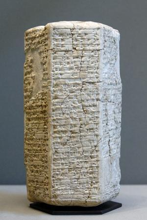 Inscripted Clay Hymn to Iddin-Dagan, King of Larsa