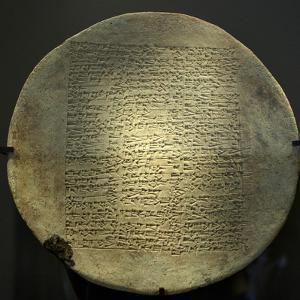 Inscripted Terracotta Disk of Yahdun-Lim, King of Mari