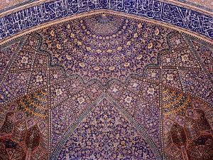 Interior Decorative Mosaic Tiling in the Chaharbach Mosque in Isfahan, Iran