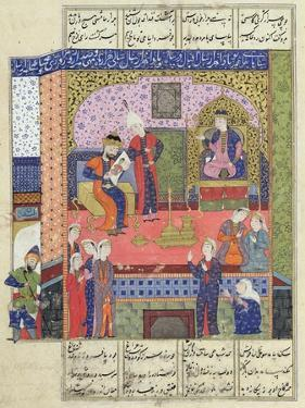 """Interior of the King of Persia's Palace, Illustration from the """"Shahnama"""" (Book of Kings)"""