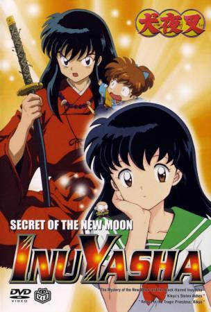 https://imgc.allpostersimages.com/img/posters/inuyasha_u-L-F4S65E0.jpg?artPerspective=n