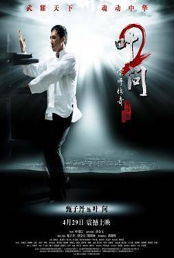 Ip Man 2 - Chinese Style