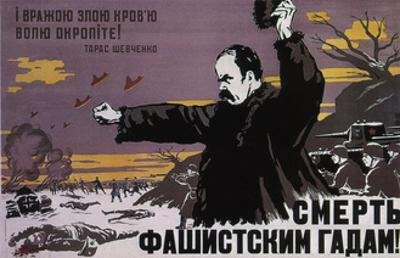 Let Us Baptize Our Freedom with Enemy Blood! Death to the Fascist Monsters!, 1942