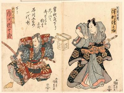 https://imgc.allpostersimages.com/img/posters/ishikawa-goemon-ichidai-banashi-sawamura-gennosuke-ichikawa-danjuro_u-L-PUUICQ0.jpg?artPerspective=n