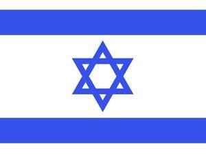 Israel National Flag Poster Print